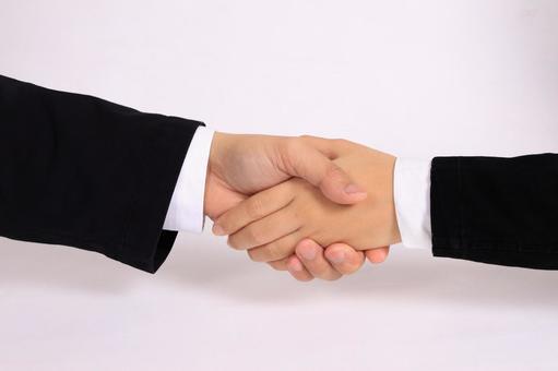 商務手的部分(握手)