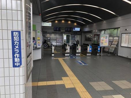 Takatori Station
