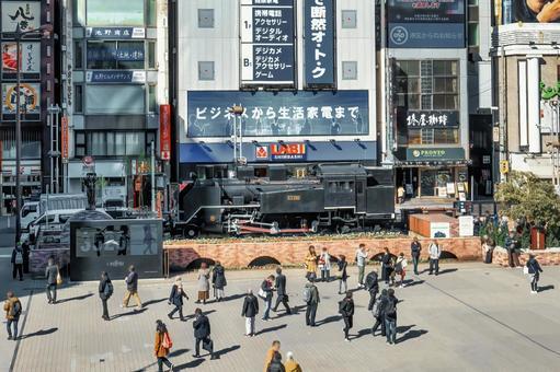 Shimbashi Station Hibiya Exit (Minato Ward)