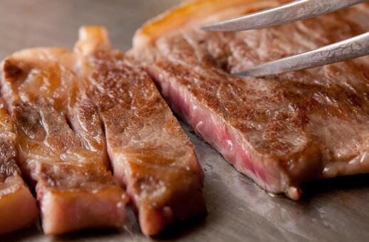 쇠고기 철판 구이