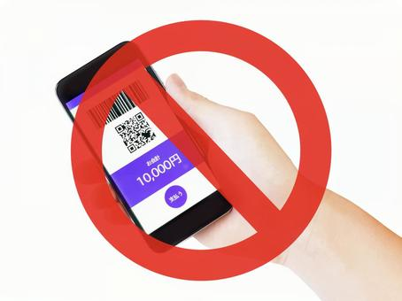 Not compatible with cashless payment / Hand / Not applicable / Cash payment only / Electronic money payment / qr code payment / Bar code payment / Mobile / Smartphone / Accessories / Miscellaneous goods / Purple