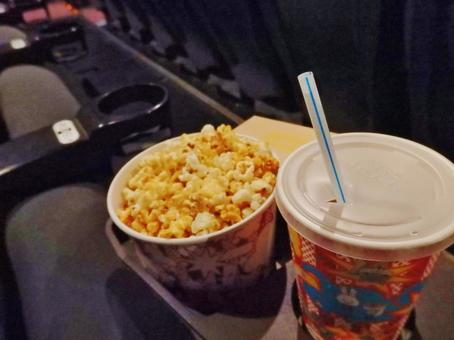 Movie theater seating 1 (up)