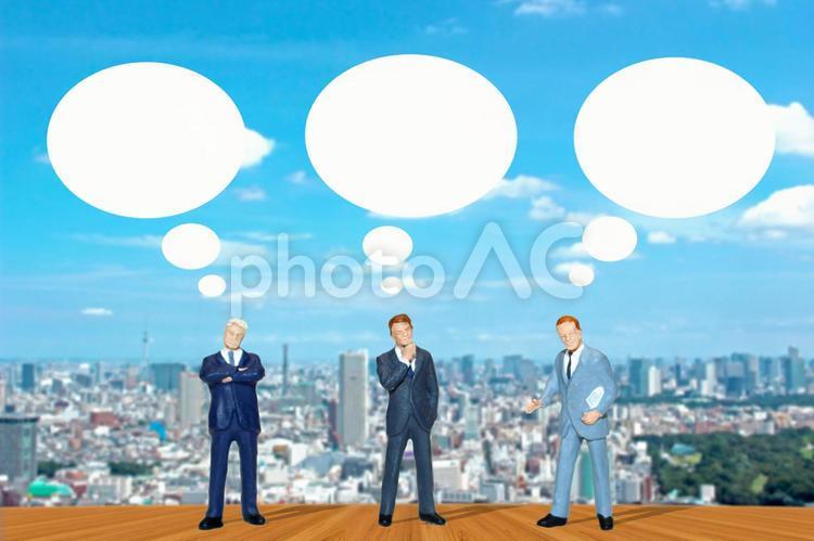ビジネスチーム2 それぞれの意見の写真