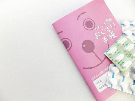 Dandruff notebook and medicine 6
