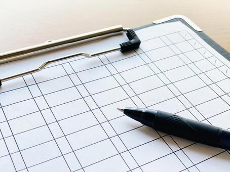 Clipboard, checklist and pen