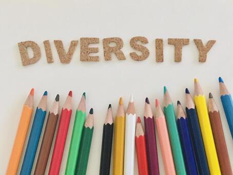 다이버 시티 / 다양성의 이미지 (색연필)