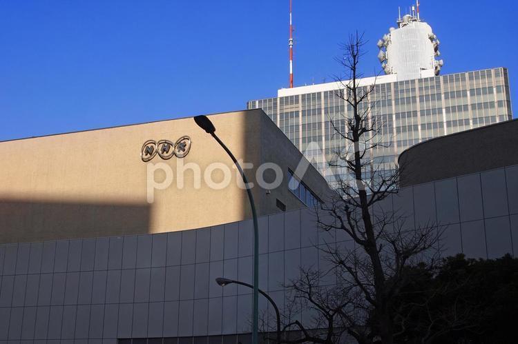 渋谷区神南 NHK放送センターの写真