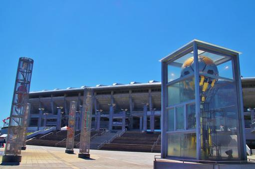 Yokohama Nissan Stadium