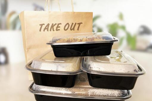 Takeaway lunch