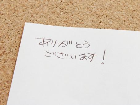 Handwritten characters