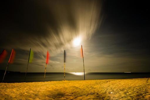 Flag on the beach 2