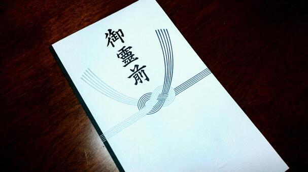 부의금 봉투 어 영전