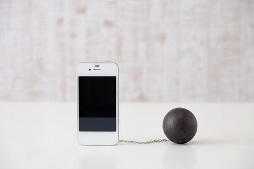 A cell phone's shackle