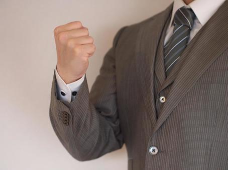 Businessman [Yosh! 】
