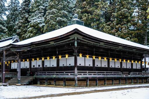 雪妝Mikagedo