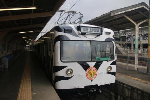 Koshin電鐵