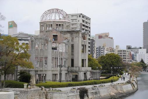 A-Bomb Dome 2