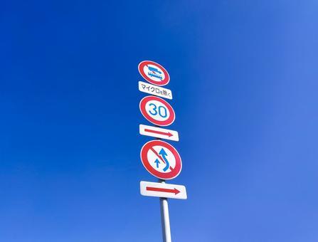 교통 표지판