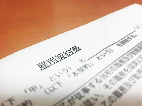 Image of employment contract