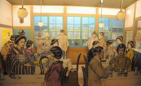 Showa era dining hall