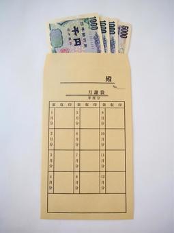 수업료 봉투 6