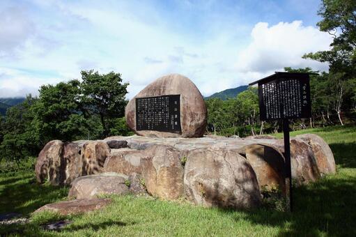 Snow Mountain Hymn Monument (Myoko)