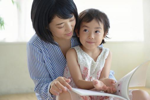 엄마와 아이 독서 12