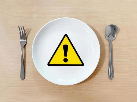 식사에 관한주의 사항