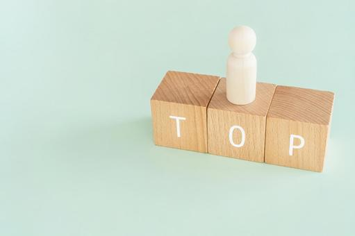 """Top 