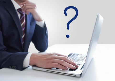 What is a businessman who operates a PC?