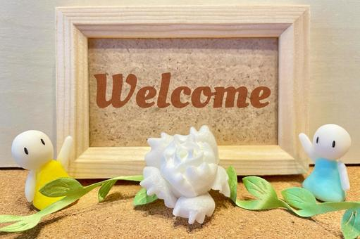 welcome welcome image