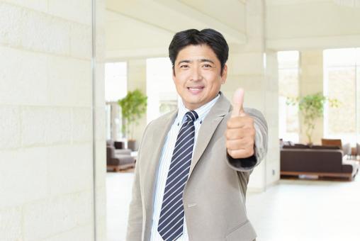 Rejoice businessman
