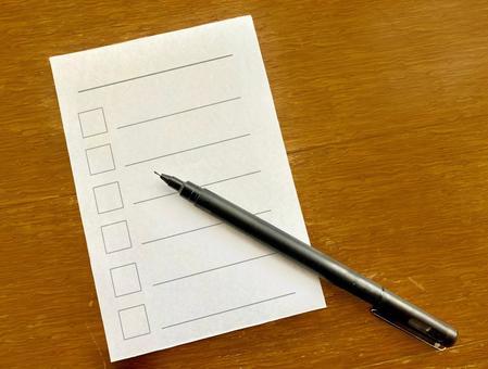 TODO list, check sheet, questionnaire