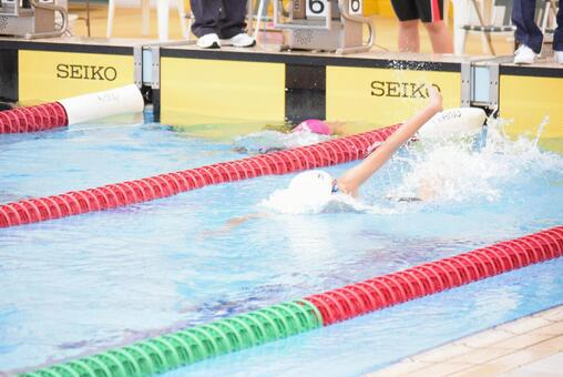 200m personal medley