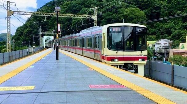 카오산 역