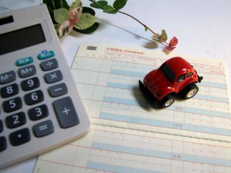 자동차와 계산기 통장 3