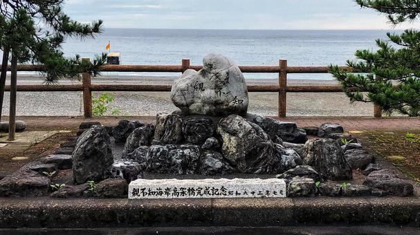 해안 고가교 완공 기념비를 모릅니다