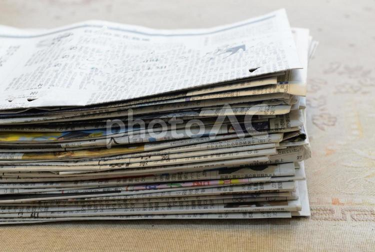 新聞 新聞紙 マスコミ フェイクニュース 軽減税率の写真