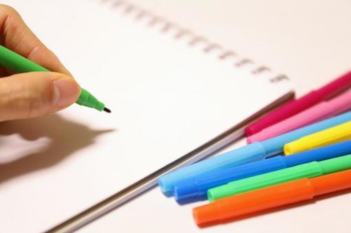 펜과 스케치북