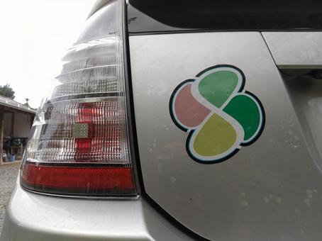 Car elderly mark