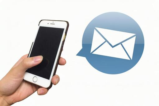 Sumaho和电子邮件