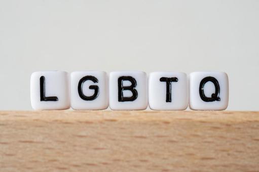 LGBTQ text material