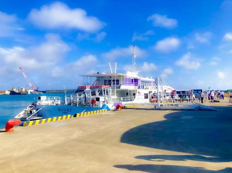 하 테루 마 섬 15
