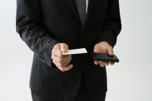 Businessmen who present business cards