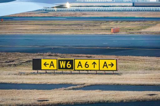 활주로 표지 화창한 아침에 이륙하는 비행기에서 하네다 공항 시설