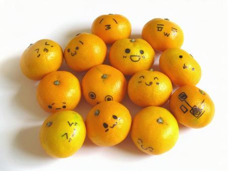 Cute mandarin oranges