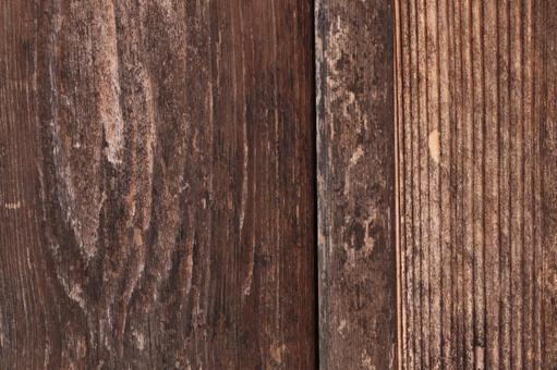 Natural wood ②