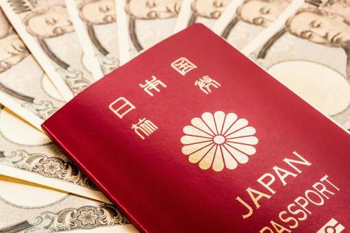 여권 해외로 가자