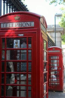 British pay phone