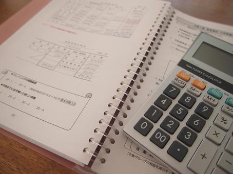 Bookkeeping learning